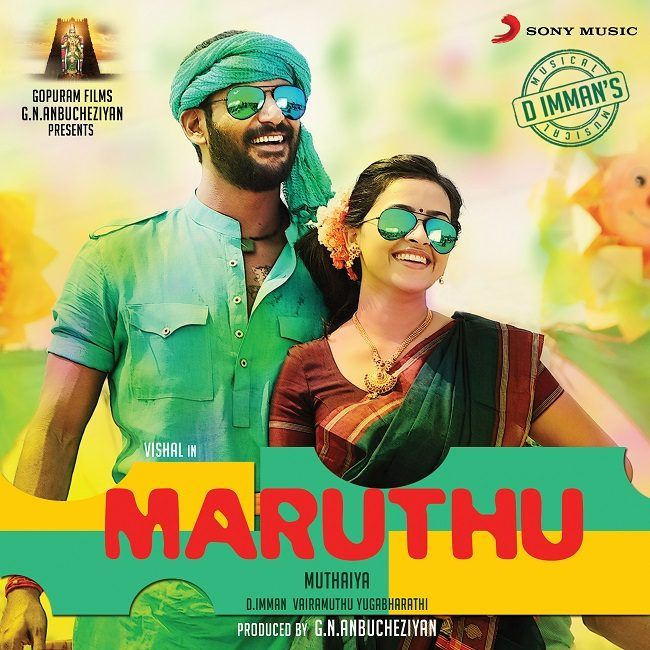 Maruthu 2016 Flac 2016 2017 Tamil Flac And Wav Lossless Songs