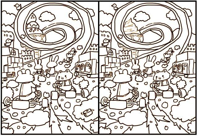 owabird Picture Blog: 間違い探し #13