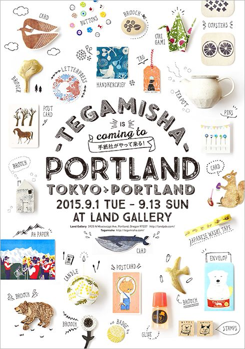 "Poster - ""TEGAMISHA is coming to Portland"""