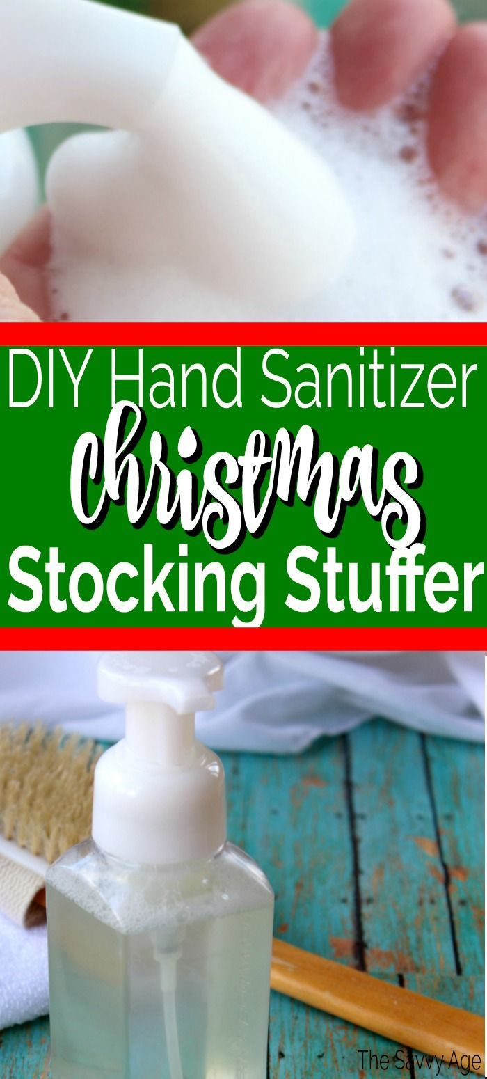 Hand Sanitizer Diy Is The Easy Homemade Christmas Stocking Stuffer