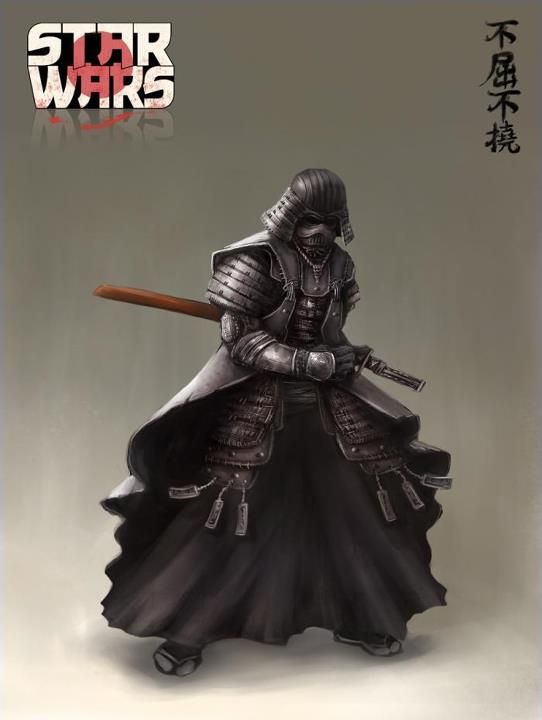 star wars - Darth Vader Samurai
