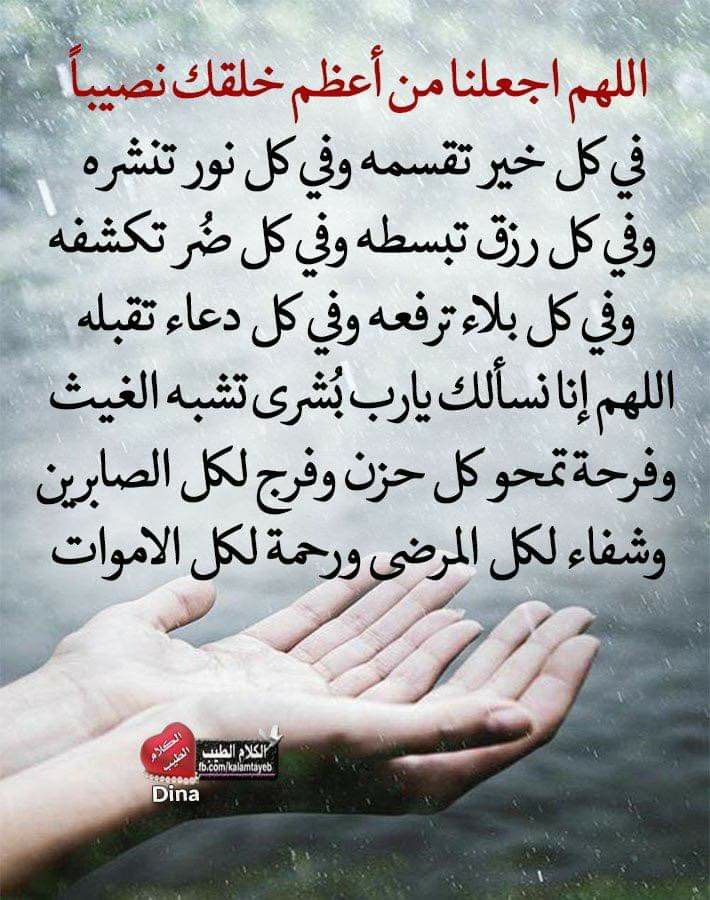 Pin By The Noble Quran On I Love Allah Quran Islam The Prophet Miracles Hadith Heaven Prophets Faith Prayer Dua حكم وعبر احاديث الله اسلام قرآن دعاء Quran Quotes Islamic Quotes Quotes