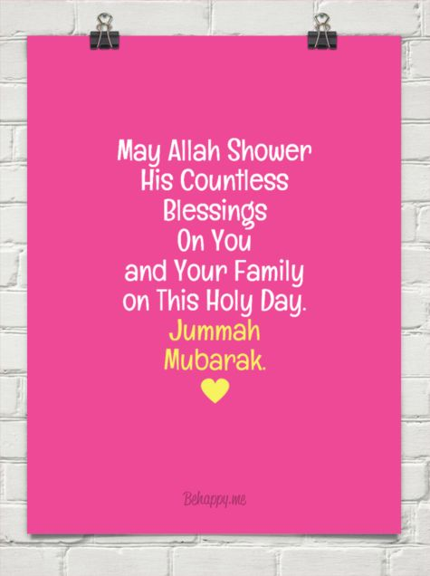 May allah shower his countless blessings on you and your family on this holy day.  jummah  mubara... #31704