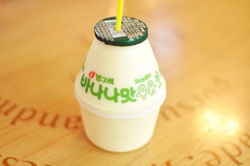Kyaaa korean banana milk is so cute!!