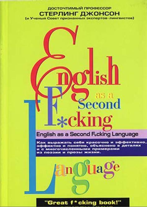 Reading Comprehension Skills Worksheets
