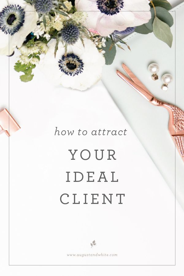 For small business owners, getting clients is probably the number one  stress in having your business. I have experienced the ups and downs of  this, and have been able to attract a target audience based on creating a  client profile. Today we are going to chat about how you can determine who  your ideal clients are, and how to maximize your marketing efforts.