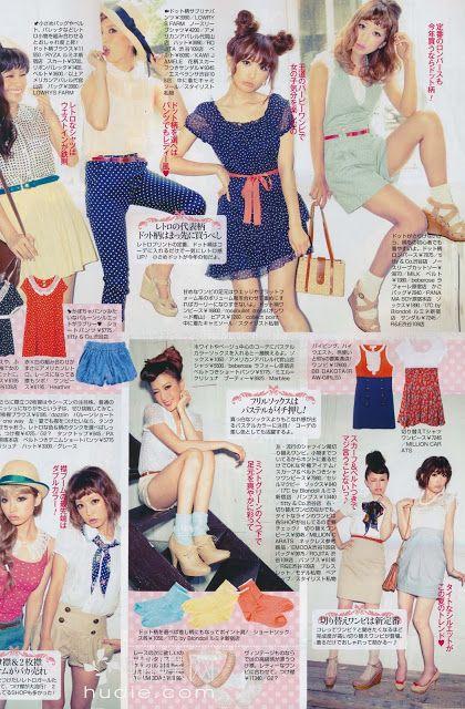 ekiBlog.com: PopSister August 2011 issue *Super pic heavy* Tsubasa Milky Bunny