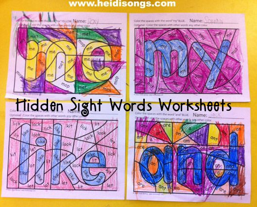 hidden Free Sight Sight sight worksheets Words Worksheets, Colors Word Worksheets, Worksheets, word free