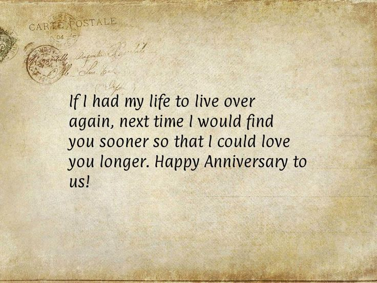 10 Year Wedding Anniversary Quotes For Husband Invitation Sample