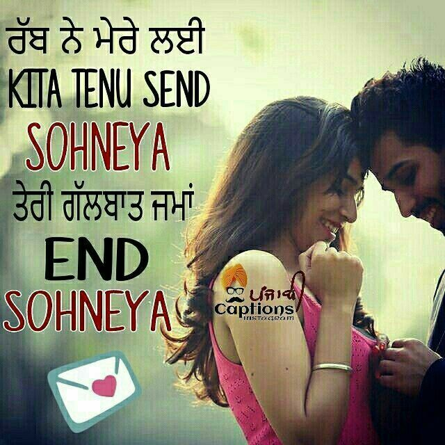 Romantic Love Images With Quotes In Punjabi Mit Hillel