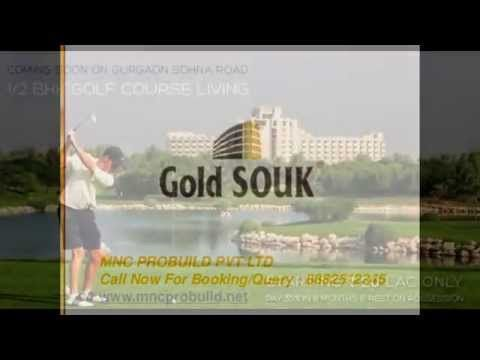 Gold Souk Sohna New Project in Sector 25 Call 8882512345