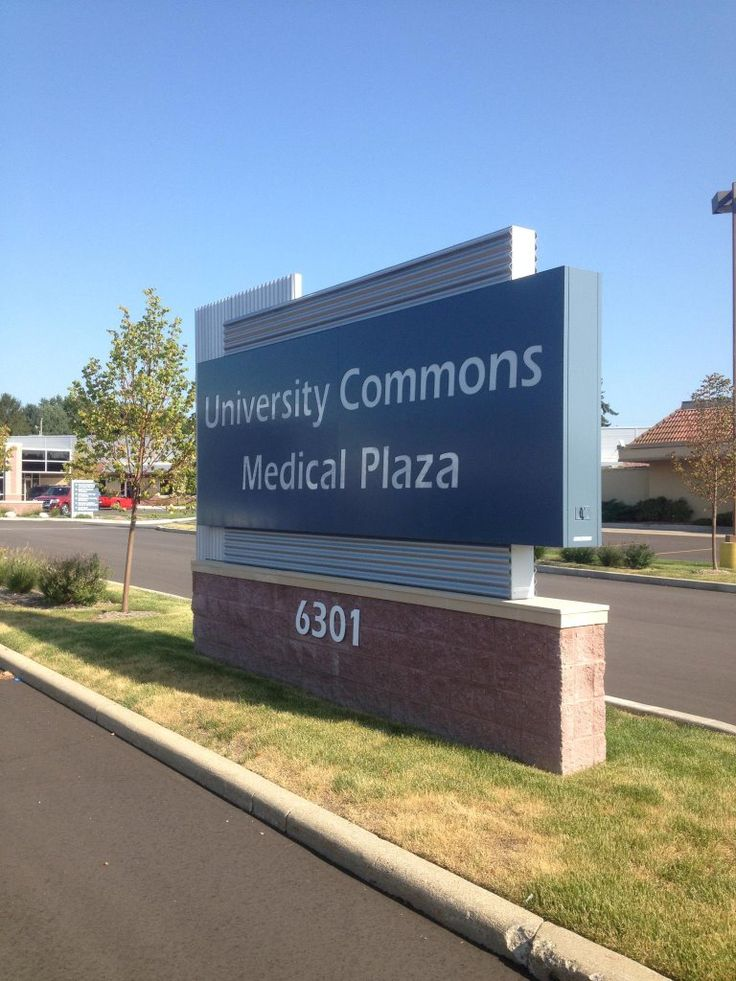 Modern Entrance Monument For A Medical Plaza Burkhart