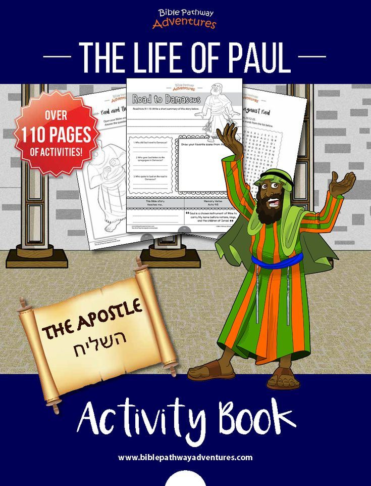 The Life of Paul the Apostle Activity Book   VBS 2019 Paul