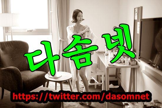 동탄오피 일산오피 역삼오피방 [다솜넷] 일산오피스걸 마포건마