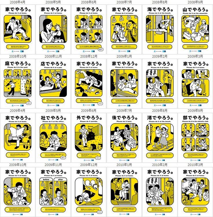 Bunpei Yurifuji's Metro Subway Manner Posters