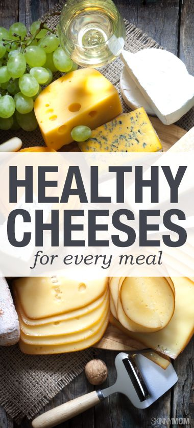Get the skinny on some of our favorite healthy cheese options.