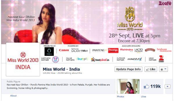 Multimedia Winner - Navneet Dhillon From India