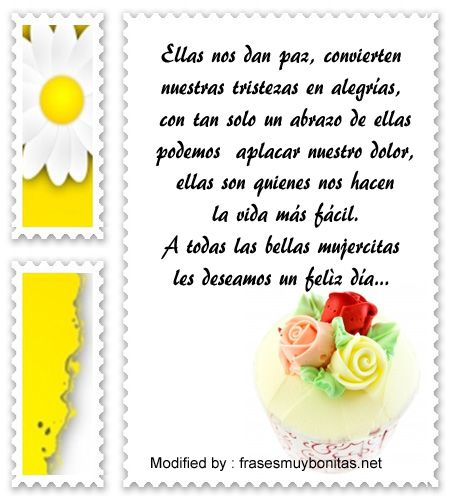 enviar postales por el dia de la mujer,enviar frases y tarjetas por el dia de la mujer: http://www.frasesmuybonitas.net/frases-por-el-dia-de-la-mujer/