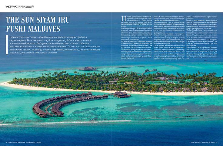 #TheSunSiyamIruFushi, perhaps, one of the best places for personal seclusion. #maldives #hotelswithharmony #novelvoyage #deeptravel #tgnv #spa #inspiration #tranquility #travel