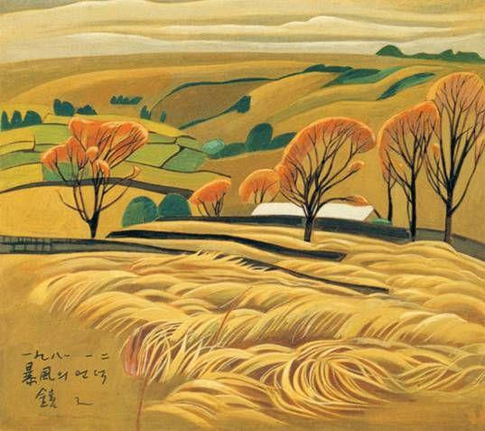 (Korea) Wuthering Heights 1981 by Chun Kyung-ja (천경자). Korea
