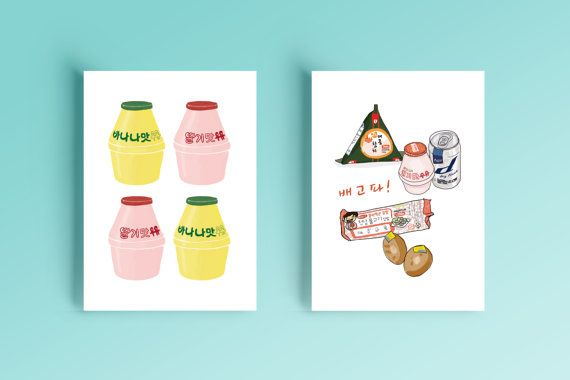 2 korean postcards - 2 cartes postales Corée - Banana milk & food convenience store