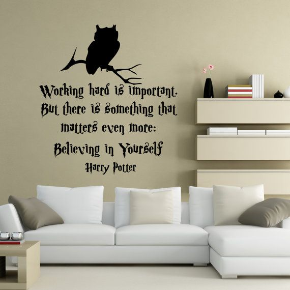 LARGE WALL DECALS Harry Potter Wall Decal Quote