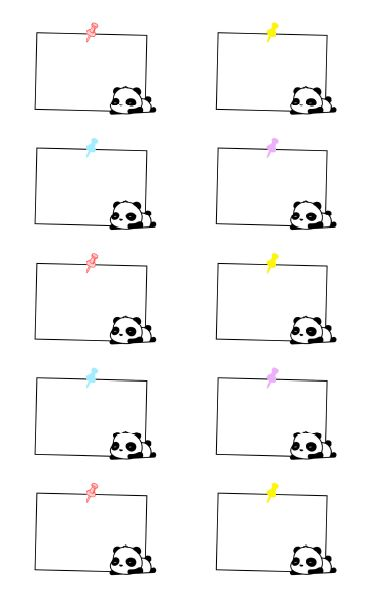 Dodo Charms: Panda Sticky notes and To do list