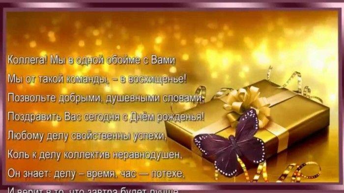 Originalnye Pozdravitelnye Otkrytki S Dnem Rozhdeniya Muzhchine