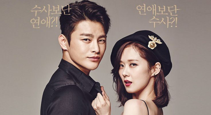 Hello Monster - I Remember You OST