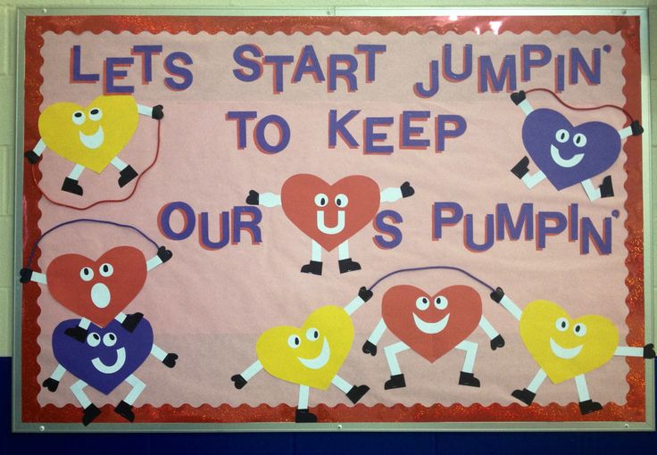 Jump rope for heart bulletin board