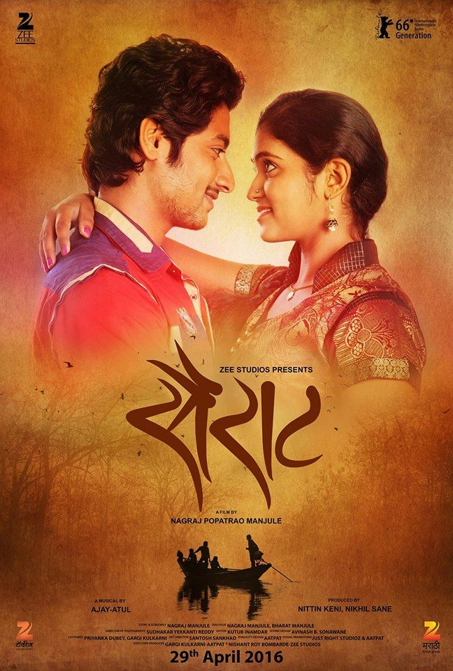 Online binline marathi movie cast trailer release date actress.
