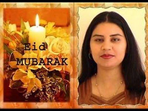 Happy Eid Mubarak   Happy Eid Greetings   Eid wishes   Eid Message   Asm...