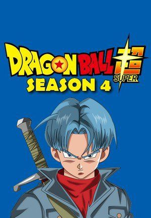 Dragon Ball Super Episode 51 Added To Download Or Watch Online Free To Visit At..... Cartoonsarea.Com