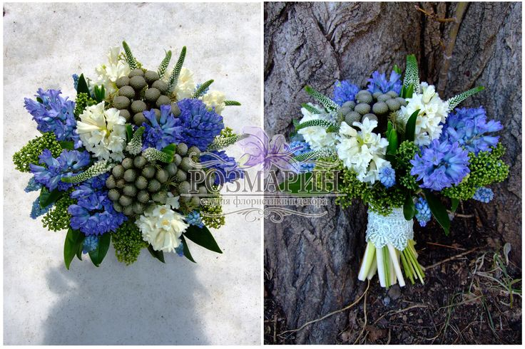 Bridal bouquet with hyacinths