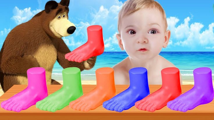 Learn Colors with Colorful Foot Masha Bear Finger Family Nursery Songs for Kids Children Toddlers Learn Colors with Colorful Foot Masha Bear Finger Family Nursery Songs for Kids Children Toddlers https://youtu.be/yBJskr1naag  Finger Family Song Lyrics : Daddy finger daddy finger where are you? Here I am here I am. How do you do? Mommy finger Mommy finger where are you? Here I am here I am. How do you do? Brother finger Brother finger where are you? Here I am here I am. How do you do? Sister…