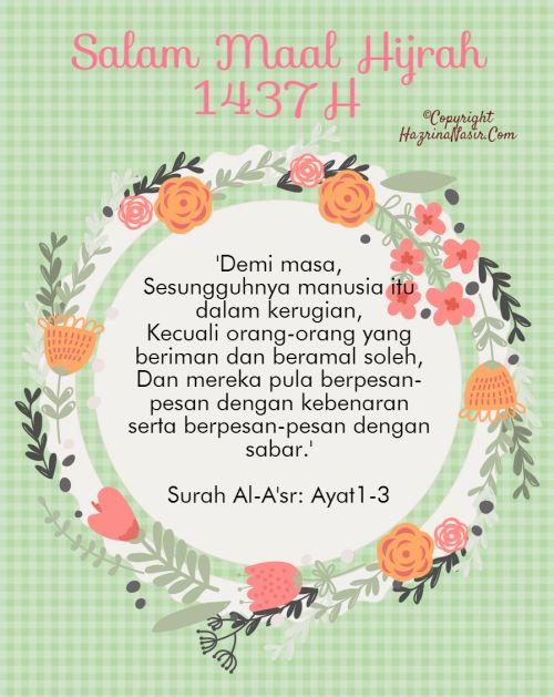 Selamat menyambut Maal Hijrah 1437H/ 2015