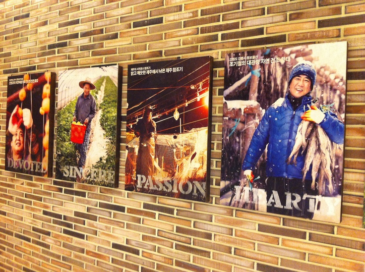 Shinsegae Department Store's SSG FOOD MARKET brand strategy project.