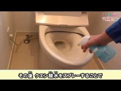 専門業者に学ぶ!トイレ・風呂の掃除術 頑固な汚れを落とす10の裏技(2ページ目) | Linomy[リノミー]