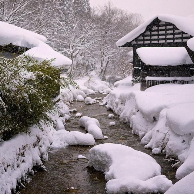 Akita Prefecture