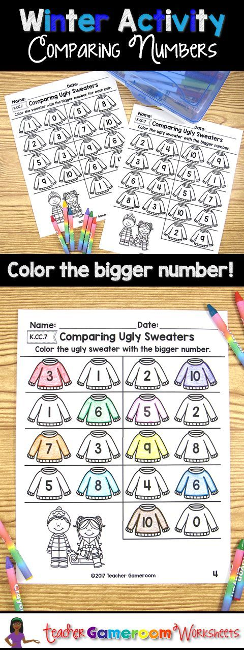 Practice counting and comparing skills with this fun, NO PREP winter-themed printable worksheet. Students color the sweater with the bigger number. Great for a guided math center or winter day activity.  Answer key included. CCSS aligned.