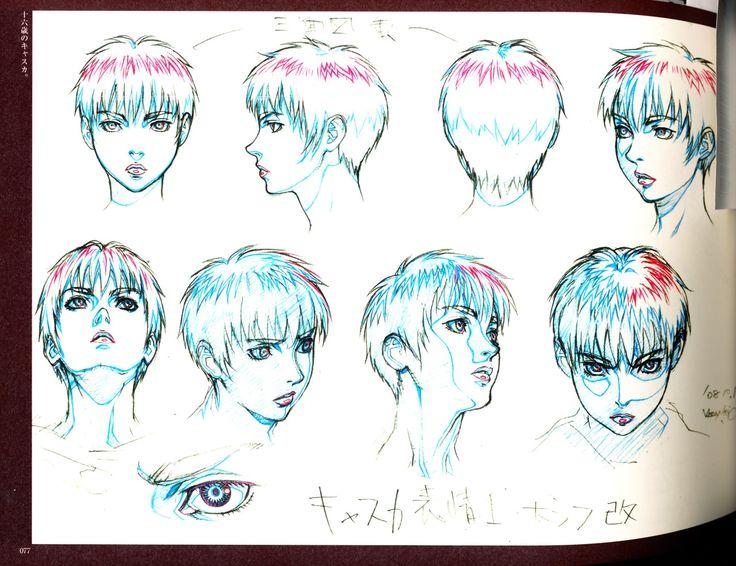 Berserk The Movie Character Design Art Book : Http media tumblr