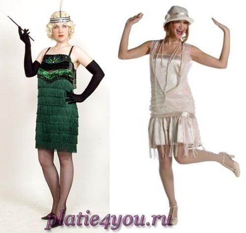 Модные платье 20 годов