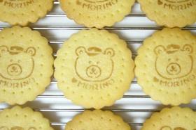 大好きな♡アーモンドプードル入りクッキー