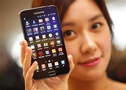 samsung cep telefonu