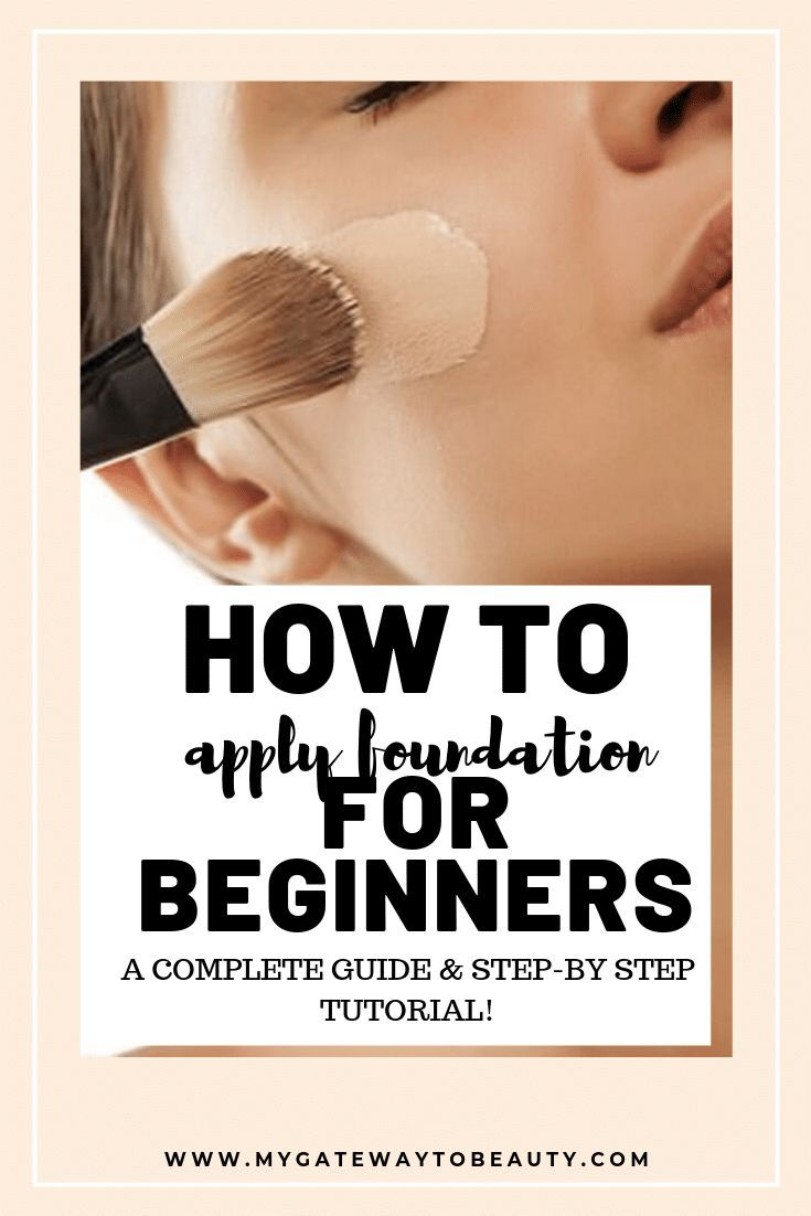 HOW TO APPLY FOUNDATION  How to apply foundation, How to use