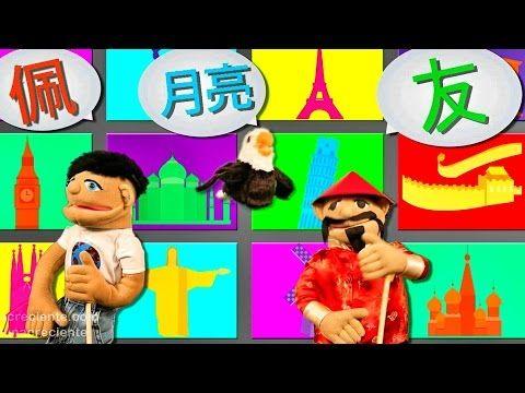 La Vuelta Al Mundo En 80 Globos - Conociendo China - Videos Educativos P...