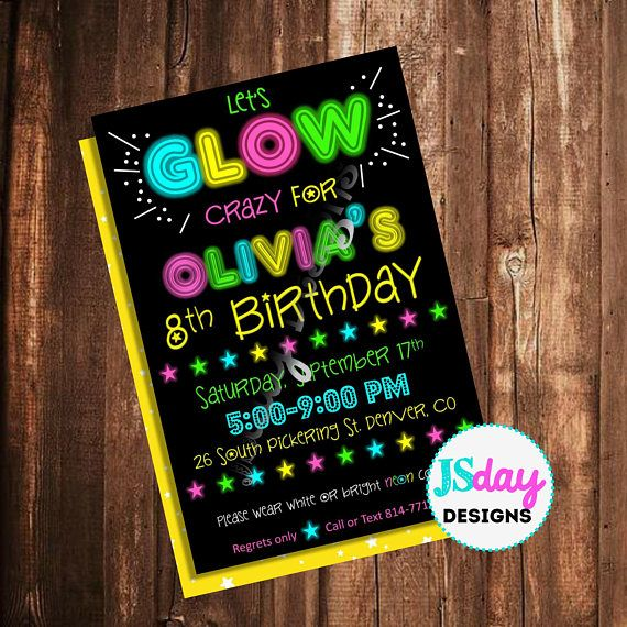 Glow Party Invite In The Dark Birthday Dance Teen 9th Parties