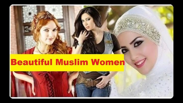 9 Most Beautiful Muslim Women In The World
