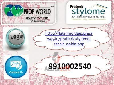 We are providing (09910002540) prateek stylome noida, prateek stylome resale price, prateek stylome current price, prateek stylome resale flats, resale in prateek stylome sector 45 noida