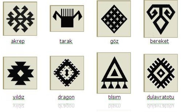 Hayvansal motifler